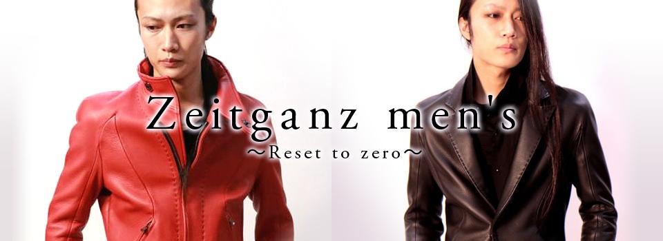 Zeitganz men's