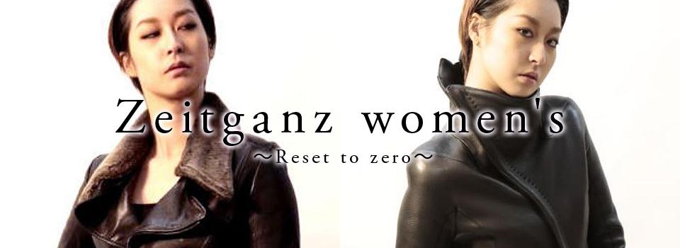 Zeitganz women's